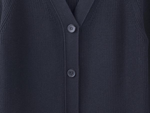 Cardigan aus reiner Bio-Baumwolle