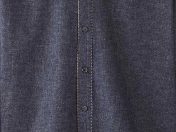 Jeanshemd Comfort Fit aus Bio-Baumwolle mit Leinen