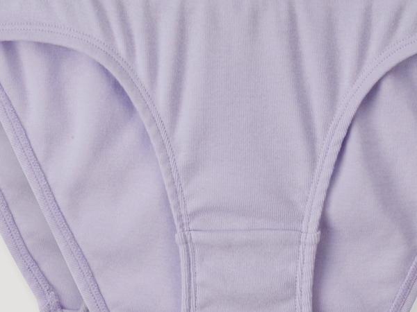 Mini-Slip PureDAILY im 2er-Set aus reiner Bio-Baumwolle