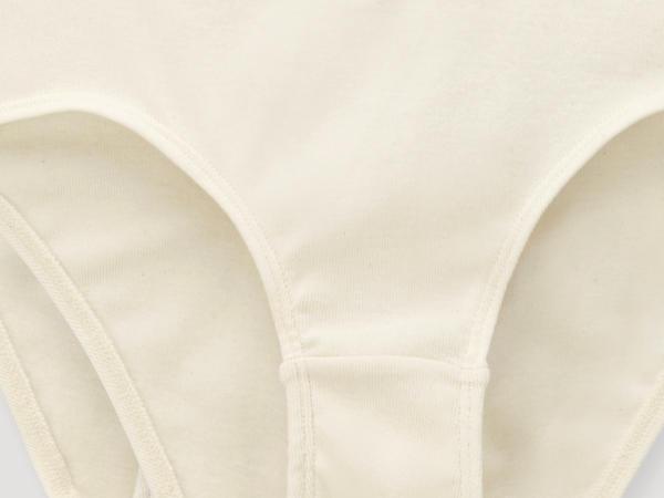 Mini-Slip PureNATURE aus reiner Bio-Baumwolle