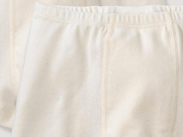 Pants 2er-Set aus reiner Bio-Baumwolle