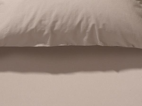 Satin-Spannbetttuch aus reiner Bio-Baumwolle