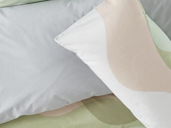 Satin-Wendebettwäsche Nami aus reiner Bio-Baumwolle