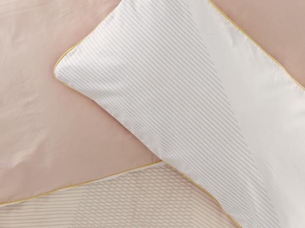 Satin-Wendebettwäsche Spiro aus reiner Bio-Baumwolle
