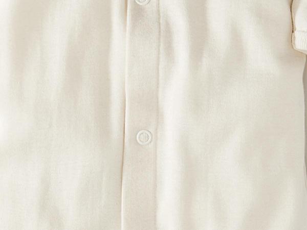Schlafoverall aus reiner Bio-Baumwolle