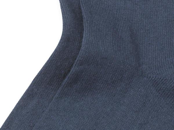 Socke aus Bio-Baumwolle mit Hanf