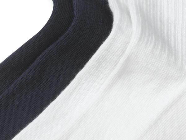 Sportsocke im 2er-Pack aus Bio-Baumwolle
