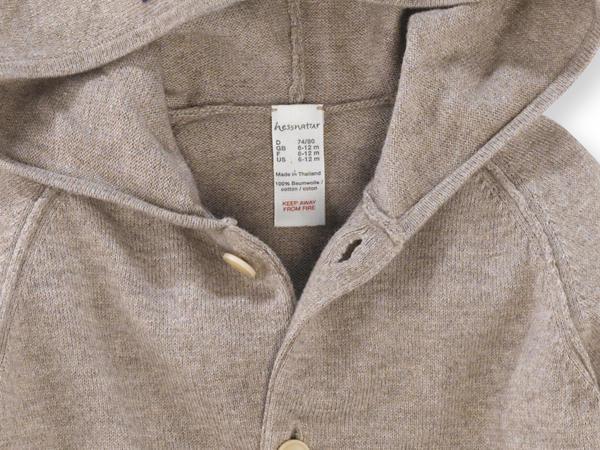 Strickjacke aus Bio-Baumwolle mit Yakwolle